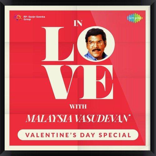Megame megame palaivana cholai tamil movie song karthika.