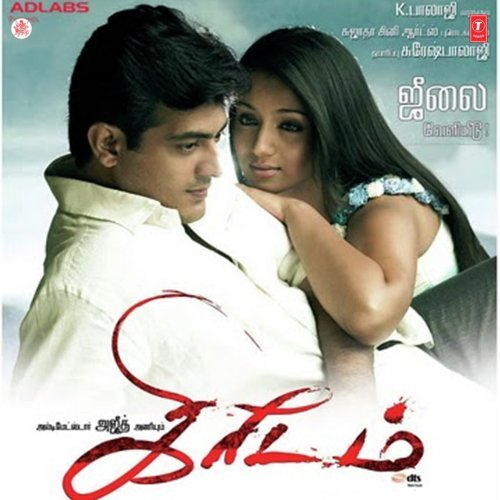 Akkam Pakkam Song - Download Kireedam Song Online Only on
