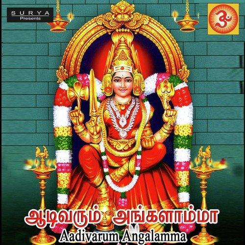 Pambai Udukkai (Instrumental) (Full Song) - Gandharvan