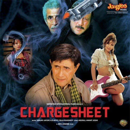 Mera Ishq Bhi Tu Song - Download Chargesheet Song Online