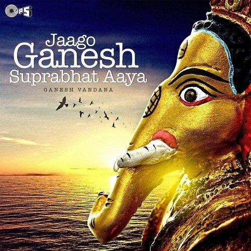 "Shri Ganesh Chalisa (From ""Jaago Ganesh Shubh Prabhat Aaya - Vol.2"")"