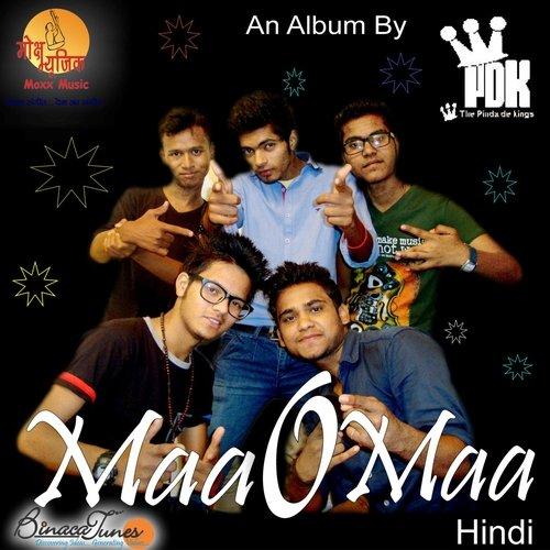 Meri Maa Song - Download Maa O Maa Song Online Only on JioSaavn