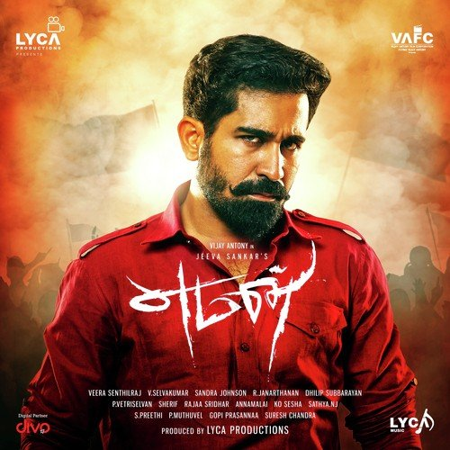 Neeye Neeye Tamil Album Song Download: Download Yaman Song Online Only On