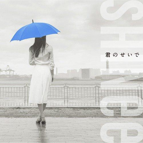 Kiminoseide by SHINee - Download or Listen Free Only on JioSaavn