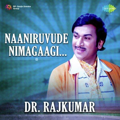 rajkumar kannada songs ringtones free download