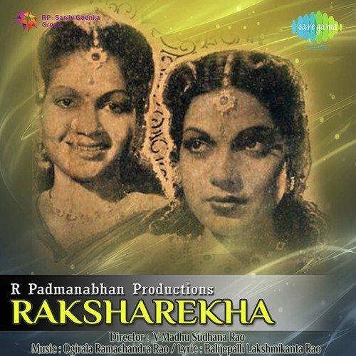 Oho Raja Sukumaara (Full Song) - Raksharekha - Download or