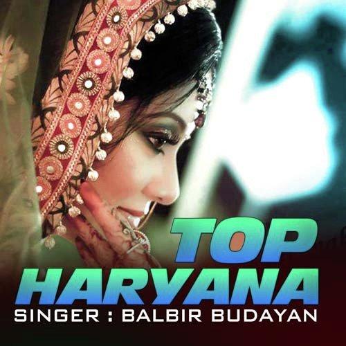 Haryanavi Music