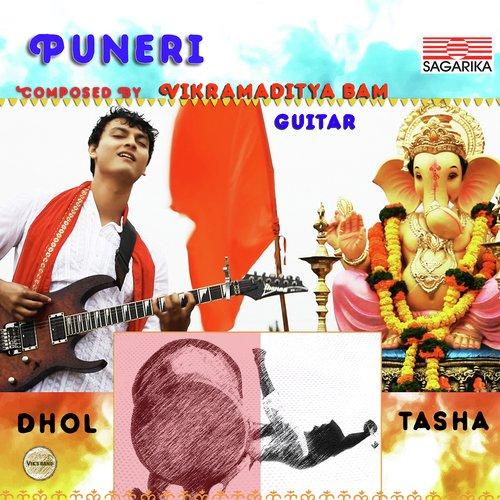 Download free dhol plug-in: acoustic indian dhol lite by rdgaudio.