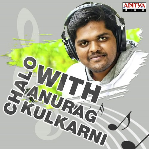 Asha Pasham From Care Of Kancharapalem Song Download From Chalo With Anurag Kulkarni Jiosaavn