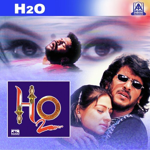 h2o kannada film video songs download