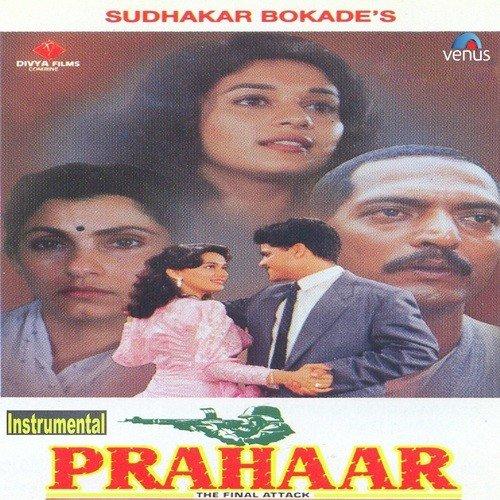 Prahaar : Dhadkan Zara Ruk Gayee Hai Full Audio Song