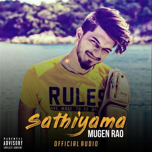 Sathiyama Songs Download Free Online Songs Jiosaavn