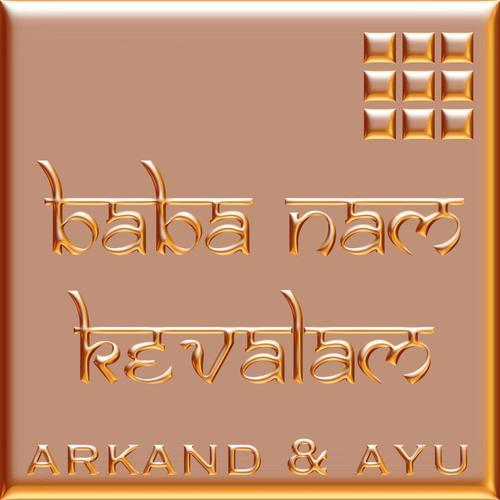 Bhajans sanskrit bhajans bhajans.