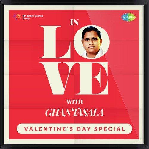 new love songs telugu download 2017