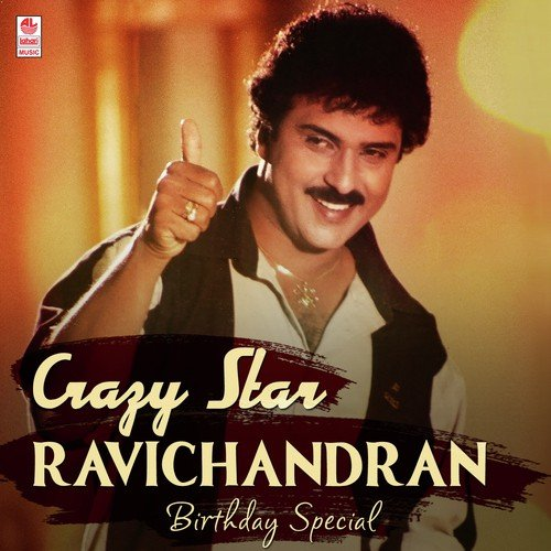 Ravichandran Birthday Special Songs Download