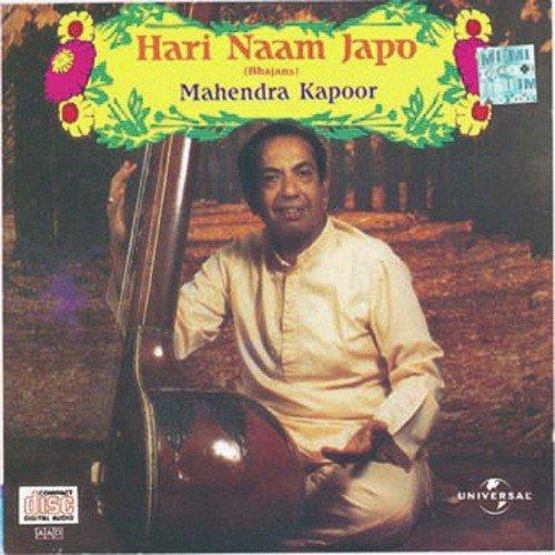 Sukh Ko Apne Bhool Ja Murakh (Album Version) (Full Song