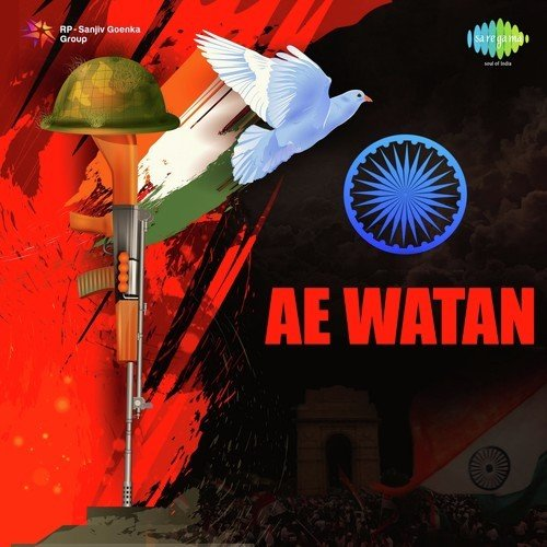 ae watan - all songs - download or listen free online
