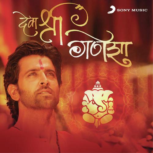Prarthana hey ganpati (album version) (full song) prajakta.