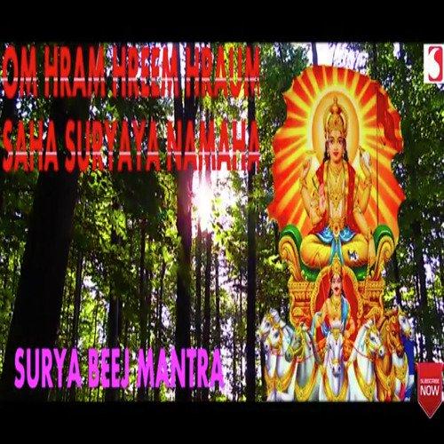 Surya Beej Mantra Song - Download Surya Beej Mantra Song