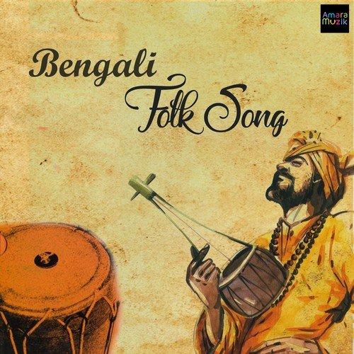 Khanchar bhitor achin pakhi songs download | khanchar bhitor achin.