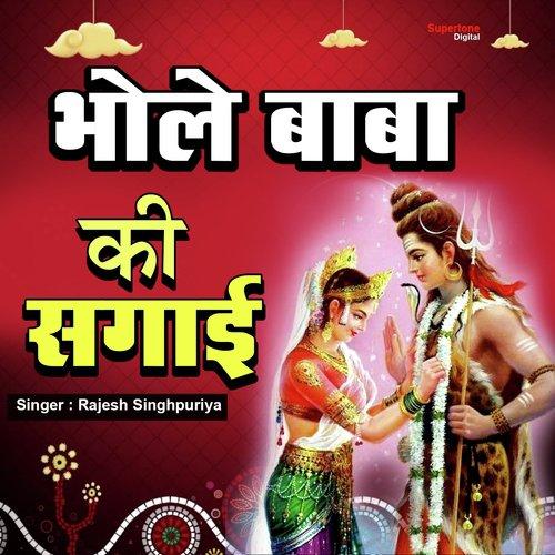 bhola dhoom machave album songs