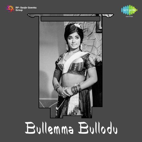 Bullemma Bullodu