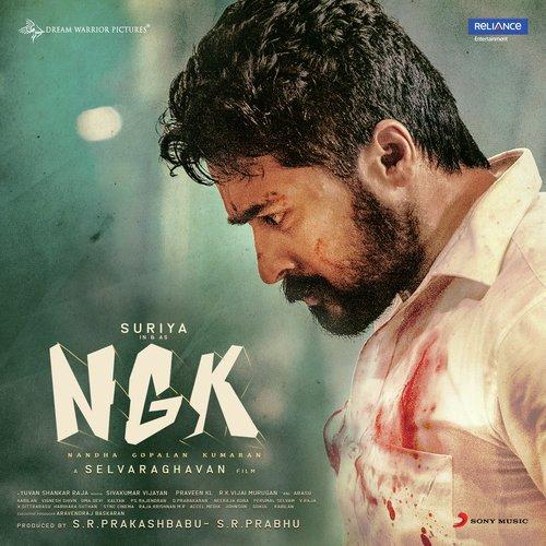 new tamil movies 2019 download tamil play