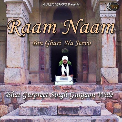 Raam Naam Bin Ghari Na Jeevo