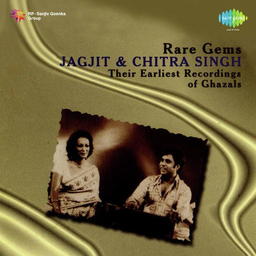 Woh Jo Hum Mein Tum Mein Qarar Tha Song - Download Rare Gems