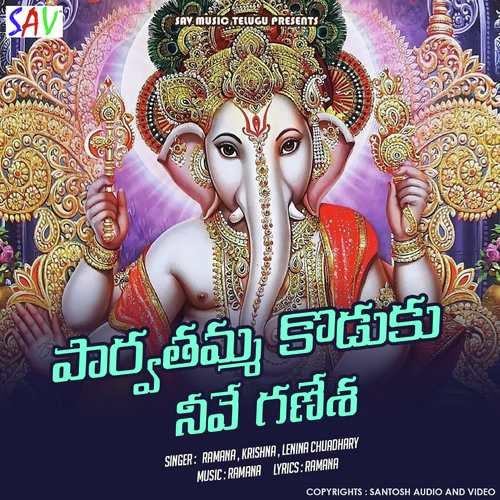 Parvatama Koduku Neeve Ganesha
