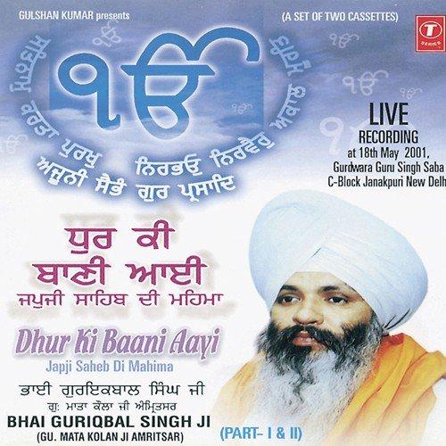 Search katha kirtan free download & listen katha-kirtan with.