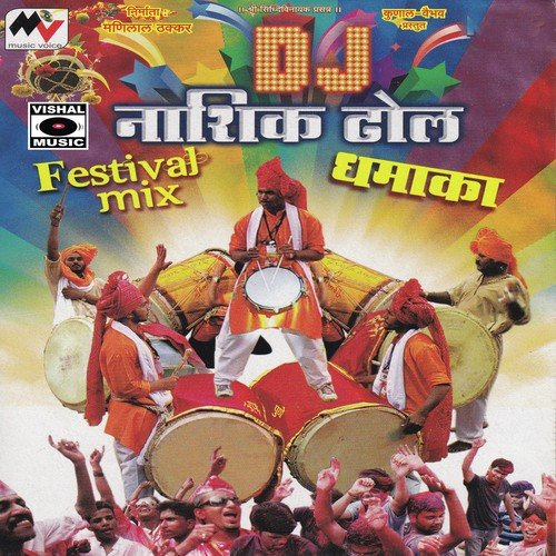 Dhol dj rapture (iio song) youtube.