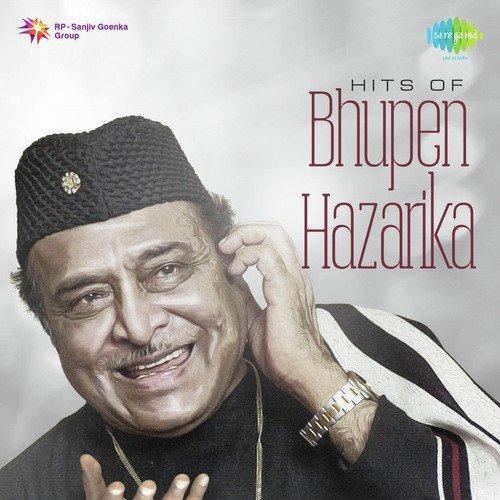 Ganga boicho keno bhupen hazarika download.
