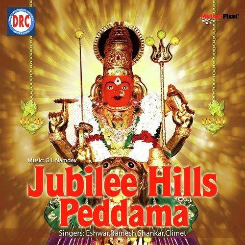 Jubilee hills peddamma songs free download.