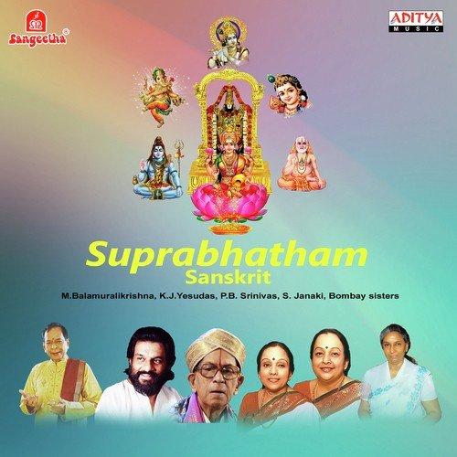 sri guruvayurappa suprabhatham song
