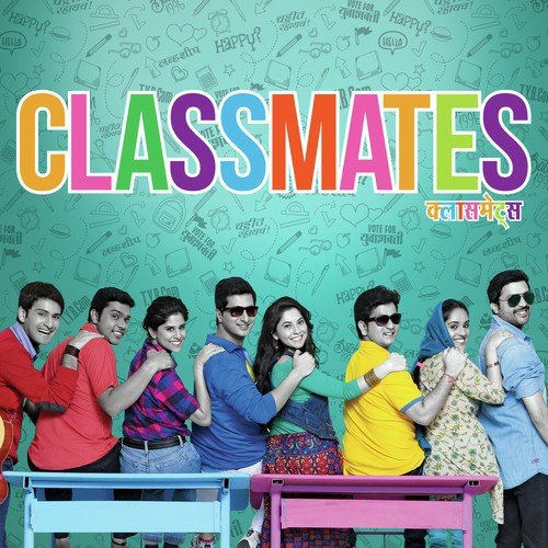 Classmates Songs Download Classmates Movie Songs For Free