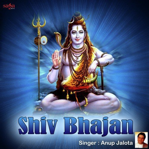 Divine shiv bhajans sanjiv w. Download or listen free online.