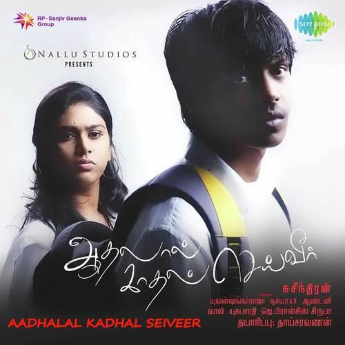 Aadhalal kadhal seiveer all songs download or listen free.