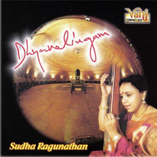 Brahmamokate (Sudha Ragunathan)