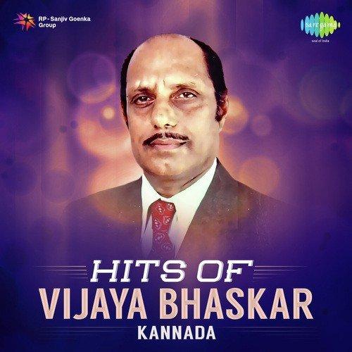 Sharapanjara kannada movie mp3 songs free download.