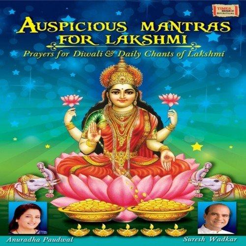 Auspicious Mantras For Lakshmi by Anuradha Paudwal, Suresh Wadkar