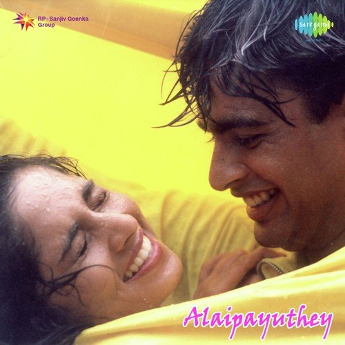 A list of mp3 english, hindi, tamil & malayalam m: alaipayuthey.