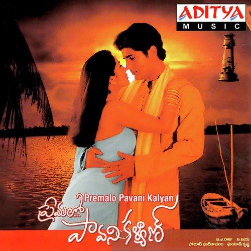 premalo pavani kalyan telugu movie mp3 songs