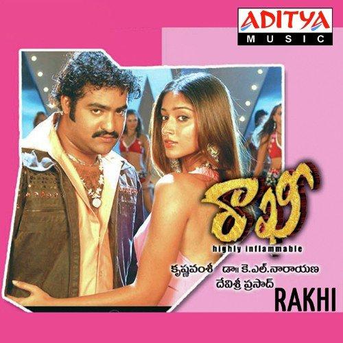 Rakhi telugu movie video songs | ninnu choosthe full video song.