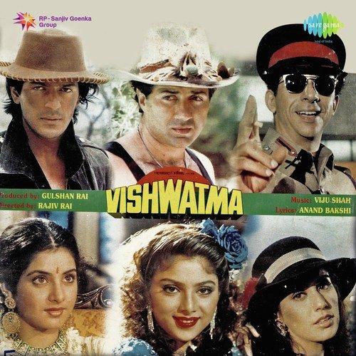 Saat samundar paar vishwatma (audio) w/lyrics youtube.