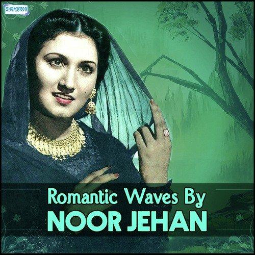 "Neno Kijobaat Mp3 Songs Download: Aashiyane Ki Baat (From ""Ghazal Queens"") Song"