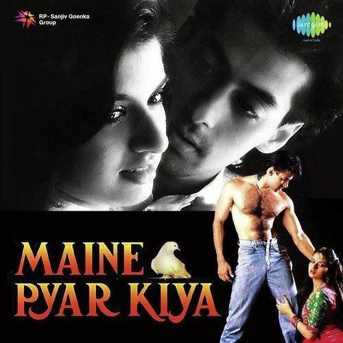 Maine pyar kiya with lyrics| मैंने प्यार किया.