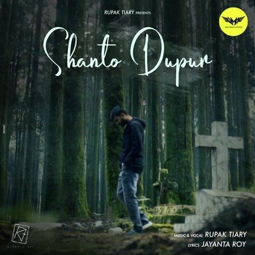 Shanto Dupur