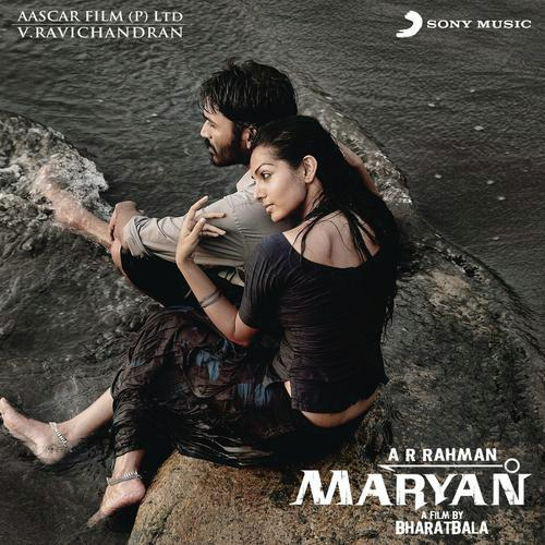 maryan - all songs - download or listen free online