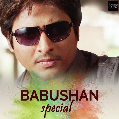 Abhi manini (full song) babushan special download or listen.